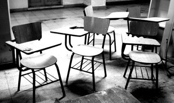 Evolución del abandono temprano de la educación-formación 2011/2017